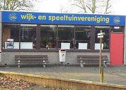 Clubgebouw De Bolder, Rotterdam